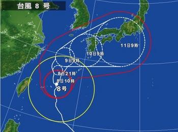 台風8 拡大.jpg
